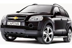 Chevrolet - Captiva 7seats | Rent a car in Zakynthos, Rent a scooter in Zakynthos, Car rental Zakynthos